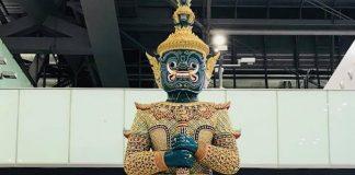 กีฬาเปตองไทย