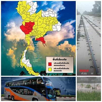 """ฤทธิ์พายุ """"เตี้ยนหมู่"""" ทั่วไทยมีฝน ถล่มทุกภาค 61 จว."""